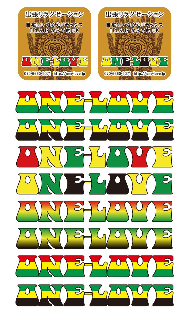 ONE-LOVEのカーステッカー