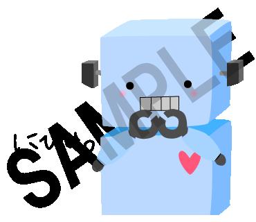 ロボスタンプ-25